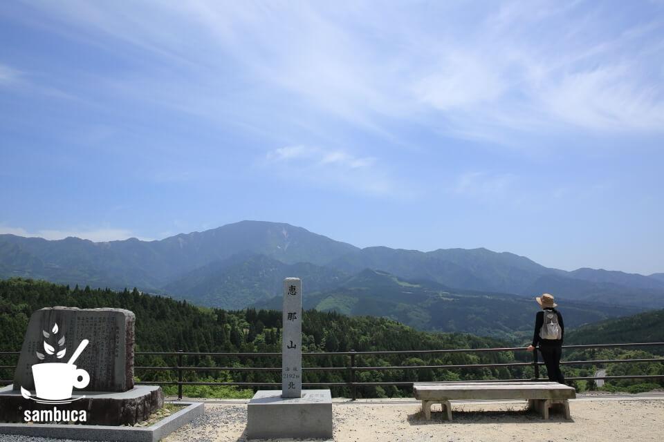恵那山の眺望
