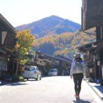 秋の奈良井宿