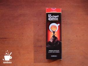 イタリアのチョコレート菓子・ポケットコーヒー