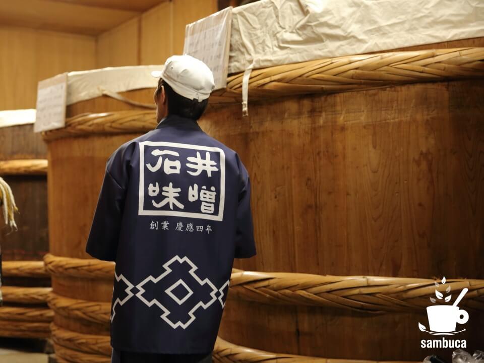 石井味噌の「味噌蔵ガイドツアー」