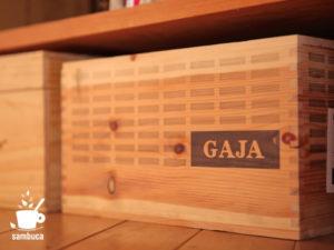 GAJA(ガヤ)のワイン木箱