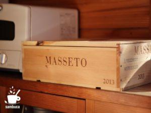 MASSETO(マッセート)のワイン木箱