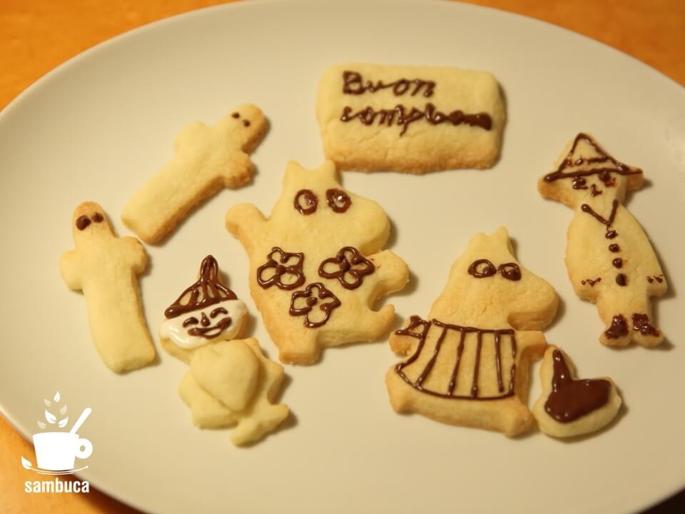ムーミンの型抜きで作ったクッキー