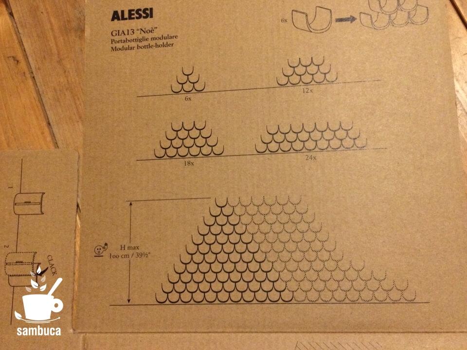 ALESSI(アレッシィ)のワインラックの箱