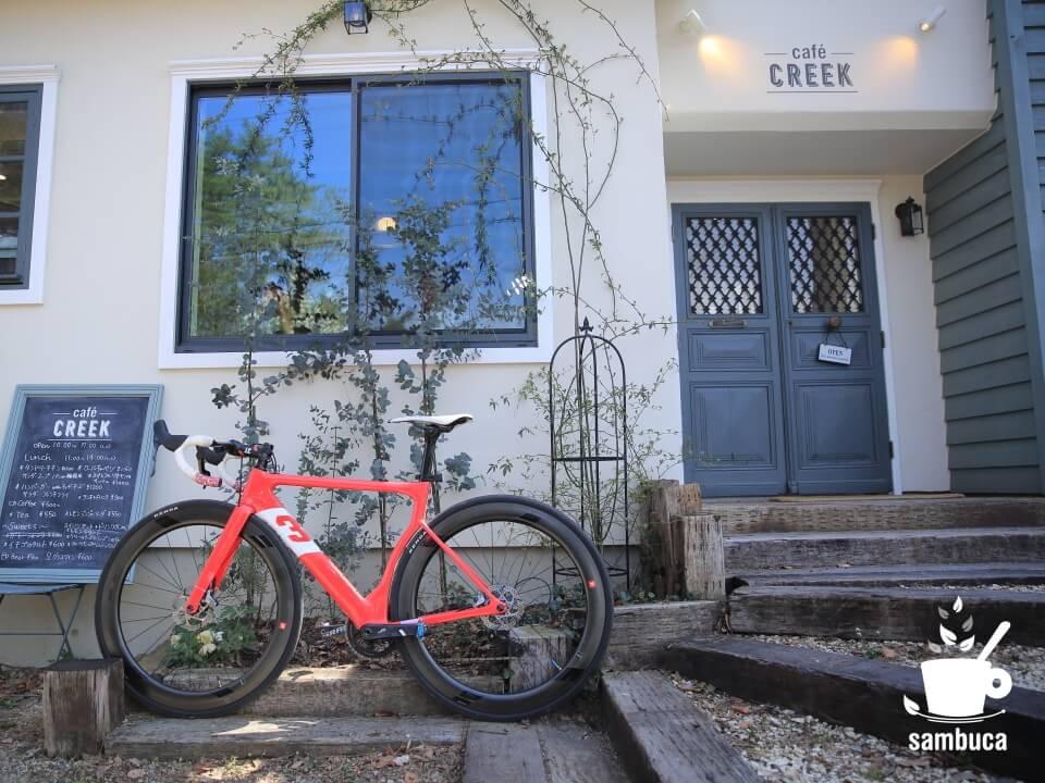 cafe CREEK(カフェ クリーク)に到着(3Tの自転車と記念撮影)