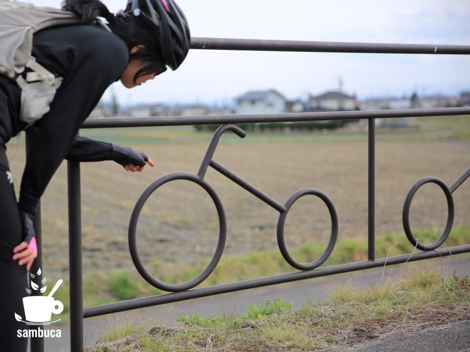 自転車形のガードパイプ(あづみ野やまびこ自転車道)