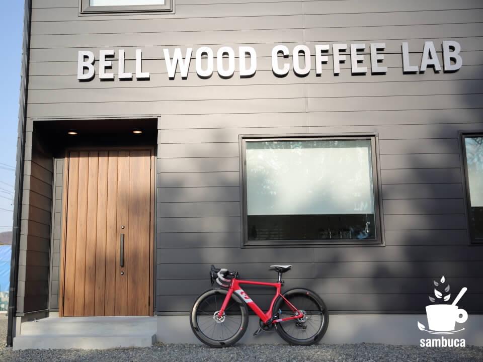 BELL WOOD COFFEE LAB(ベルウッドコーヒーラボ)に到着(3Tバイクと記念撮影))