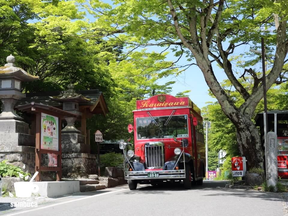 軽井沢・赤バス