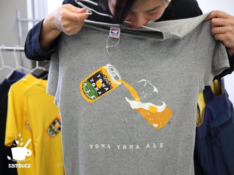 よなよなエールのTシャツ