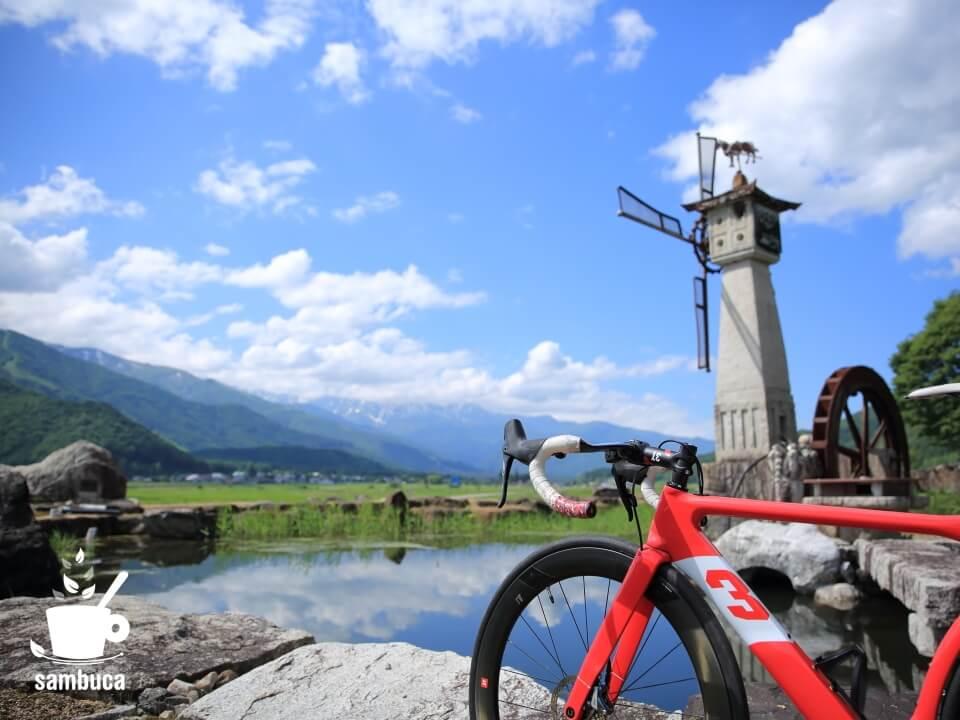 オリンピック記念石彫公園