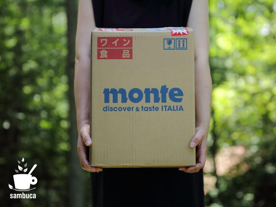 モンテ物産から送られてきたモレッティのビール