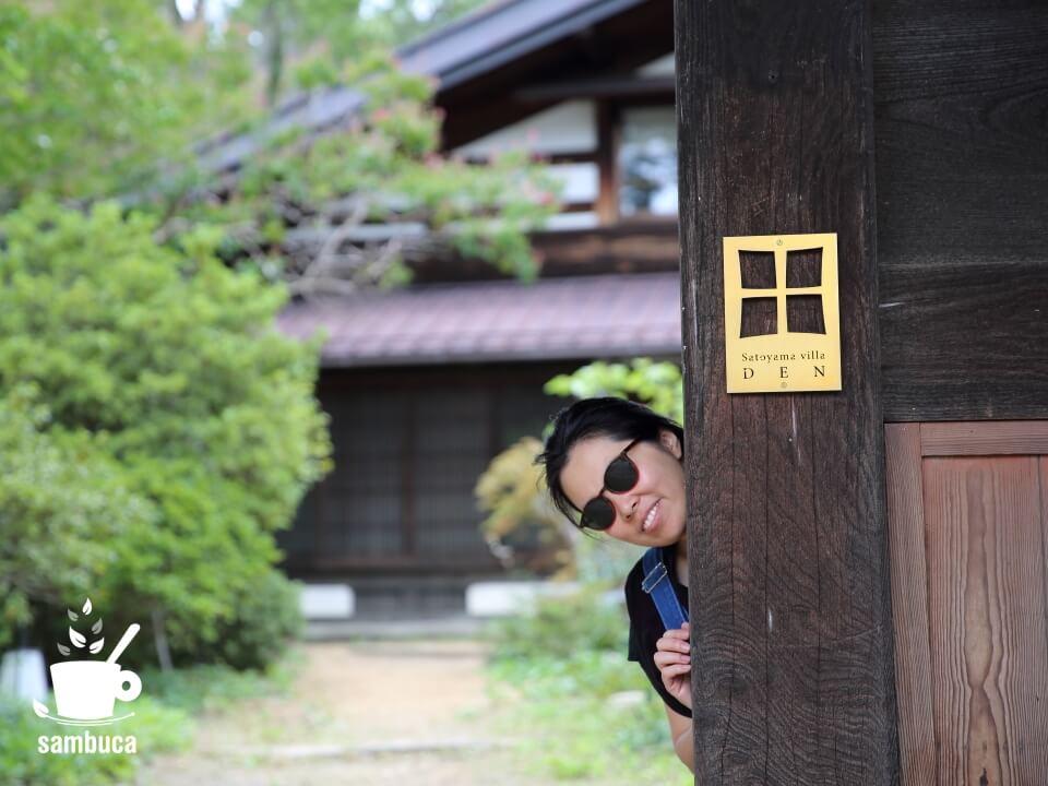 Satoyama villa DEN(里山ヴィラ・デン)の門