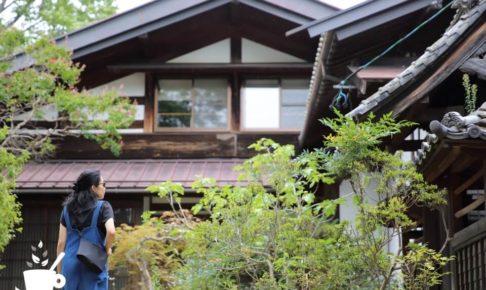 Satoyama villa DEN(里山ヴィラ・デン)。
