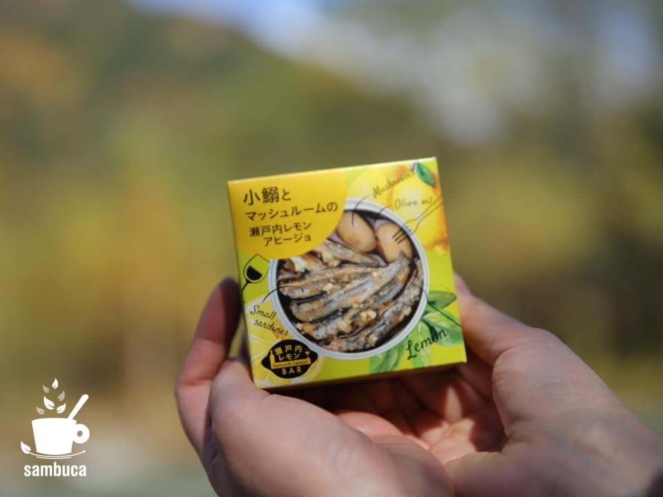小鰯とマッシュルームの瀬戸内レモンアヒージョ