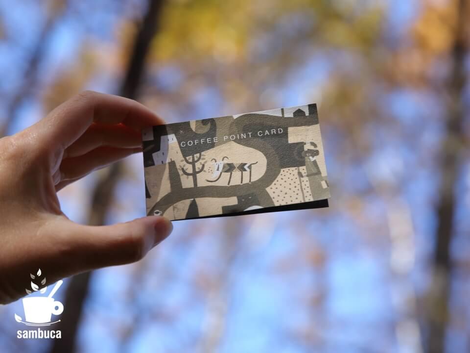 カルディコーヒーファームのコーヒーポイントカード