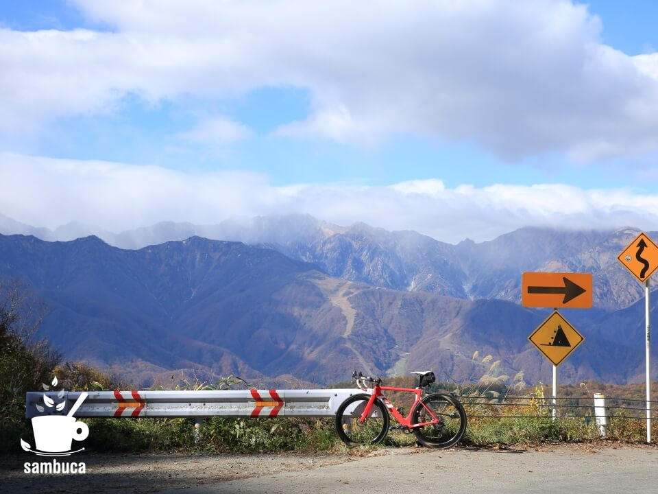 白沢峠からの絶景。