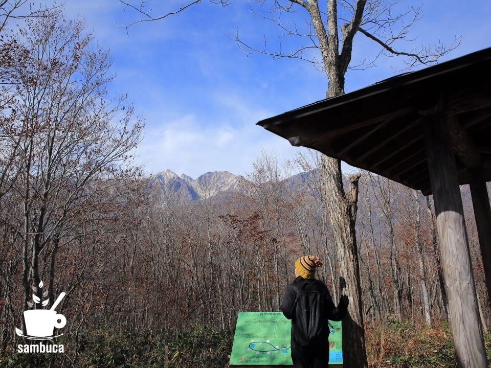 あずま家から眺める白馬三山