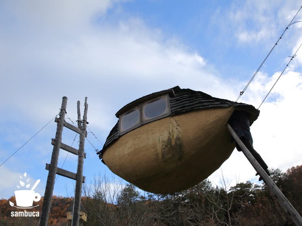 藤森照信さん設計の「空飛ぶ泥舟」
