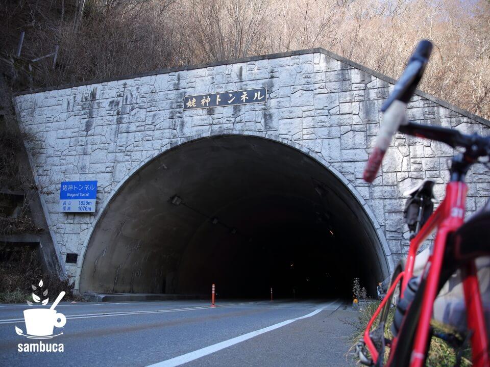 姥神トンネル