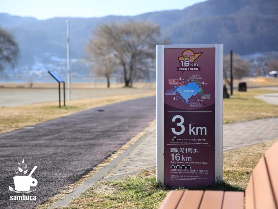諏訪湖のウォーキング・ジョギングコース