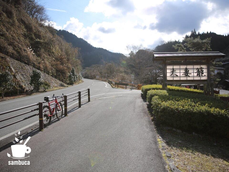 大妻籠(県道7号線)