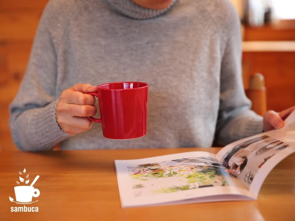 「スタートブック」を読みながらコーヒーをいただきます