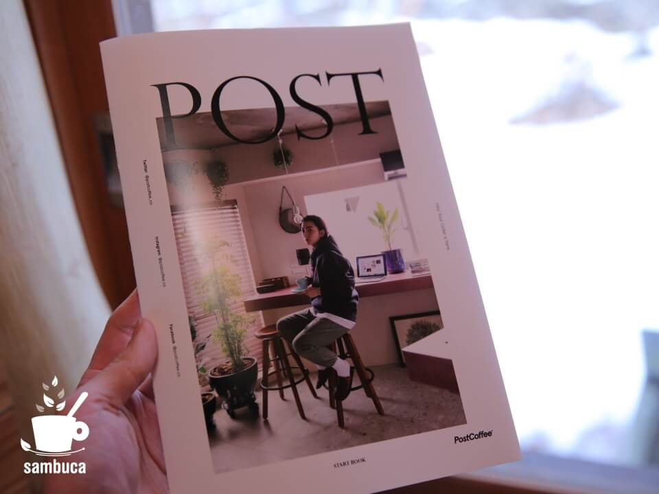 Post Coffeeの「START BOOK」