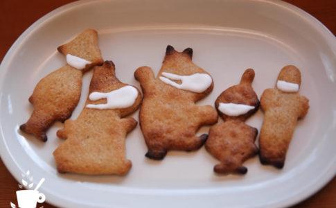 ムーミン達のジンジャークッキー、マスク着用