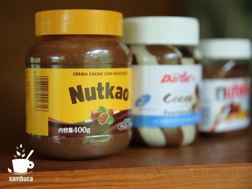 NutkaoとDarlet、ヌテラ