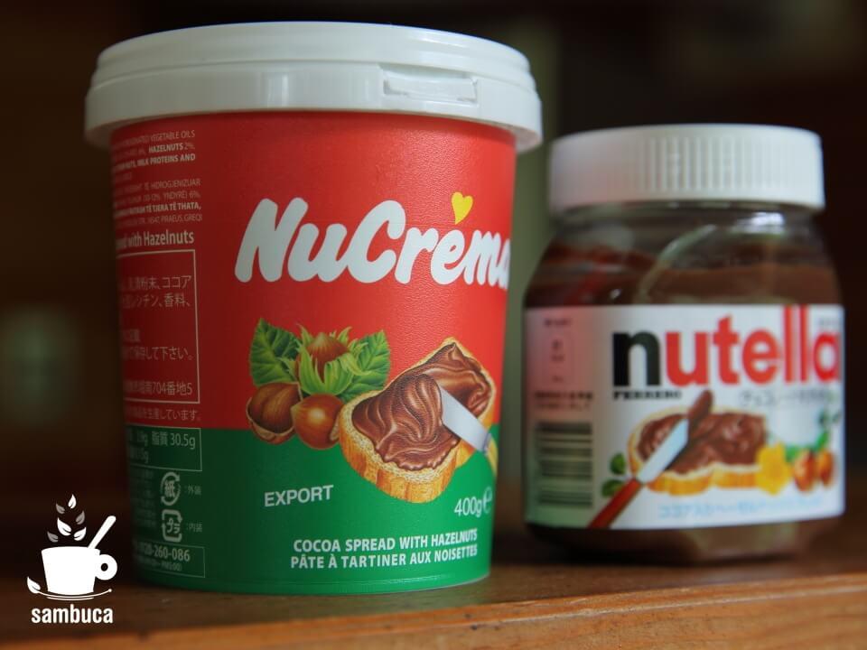 ヌテラとNuCrema、名前も味も似ています
