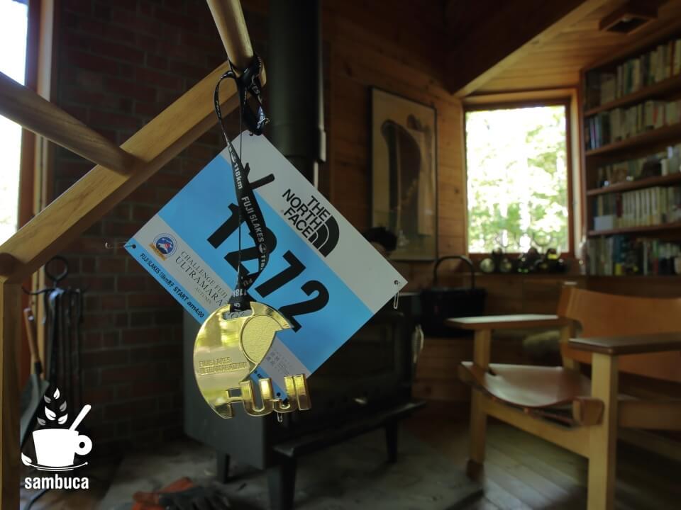 富士五湖ウルトラマラソンでいただいた完走メダル