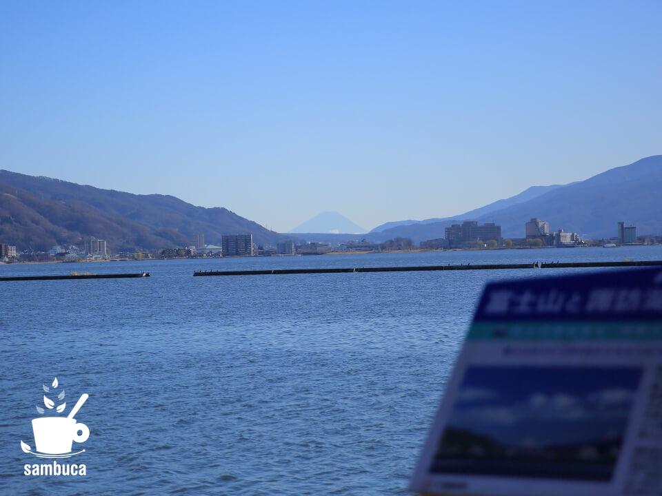 天気が良い日は富士山が見えます