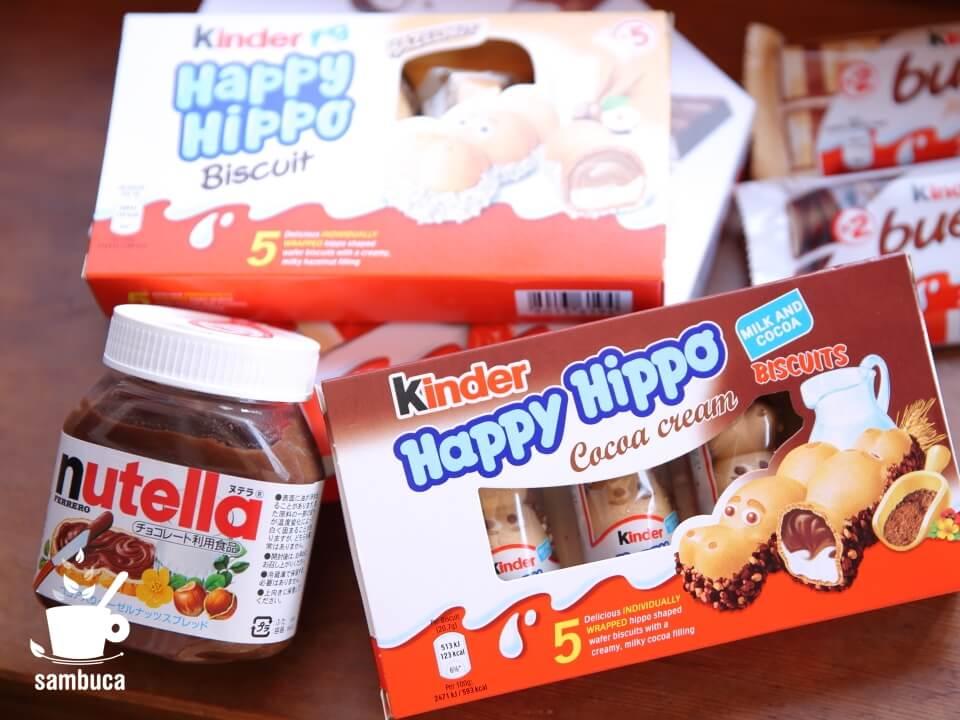 ハッピーヒッポとキンダーのお菓子たち&ヌテラ