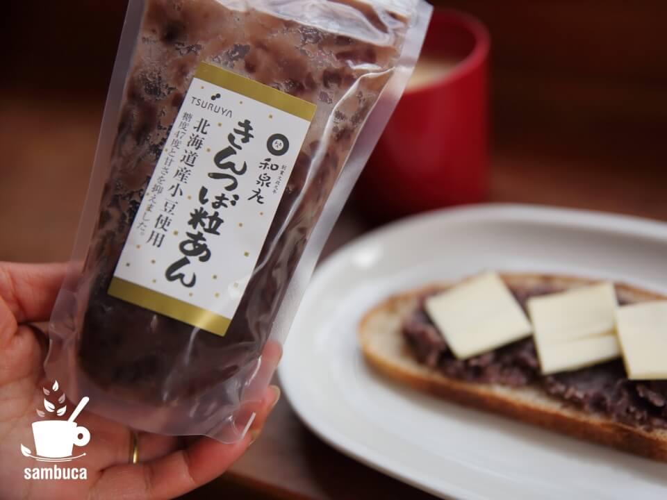 ツルヤと和泉庄のコラボ商品「きんつば粒あん」