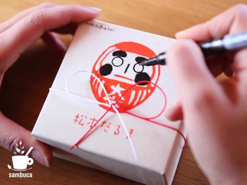 「松本だるま 黒豆きなこ飴」の箱