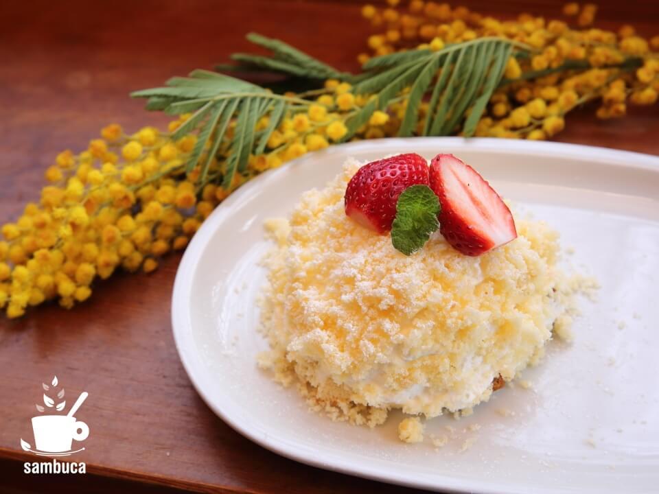 トルタ・ミモザ(ミモザのケーキ)
