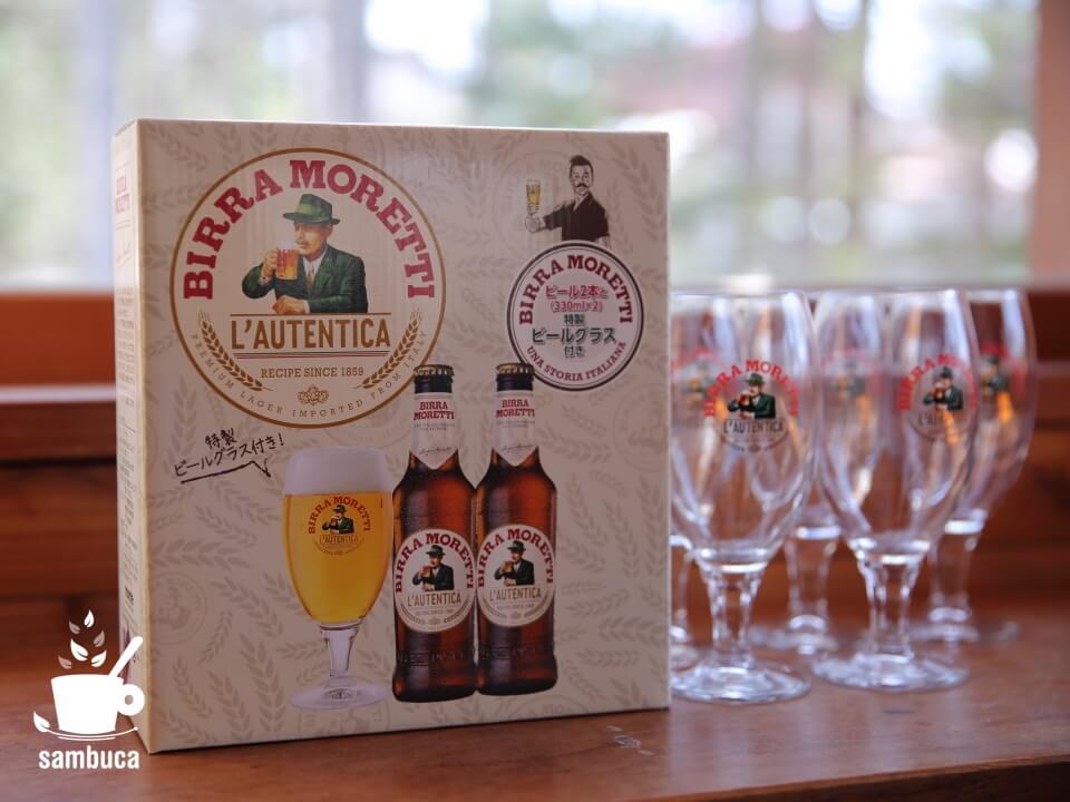 モレッティビール2本にグラスが1個付いてくるセット