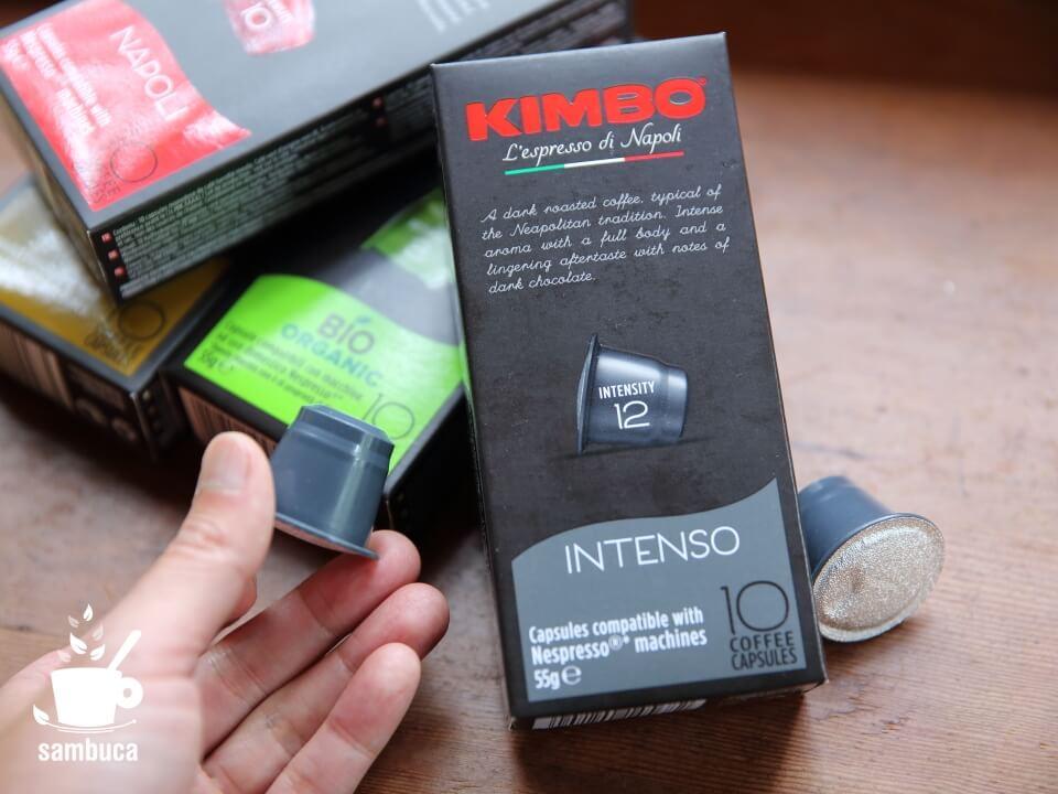 KIMBOのネスプレッソ・カプセルの「インテンソ」