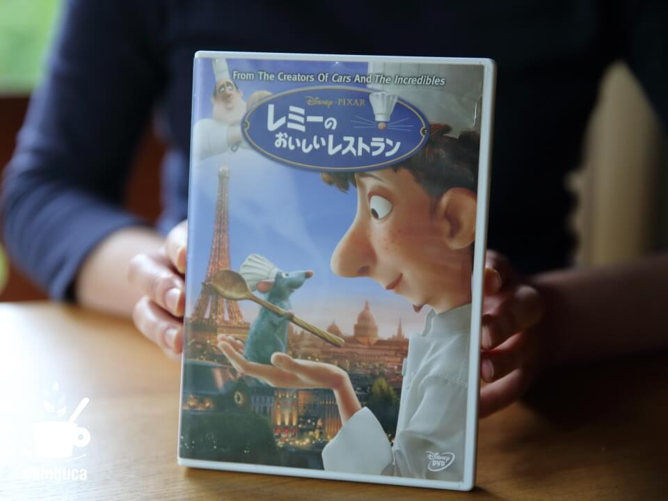 『レミーのおいしいレストラン』DVD