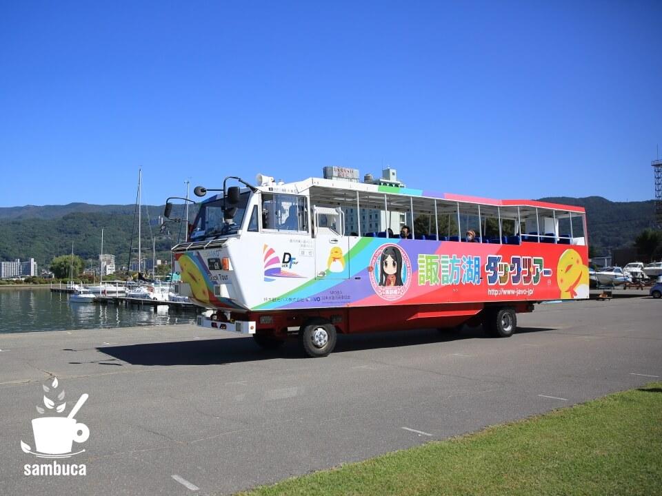 諏訪湖ダックツアーの水陸両用観光バス
