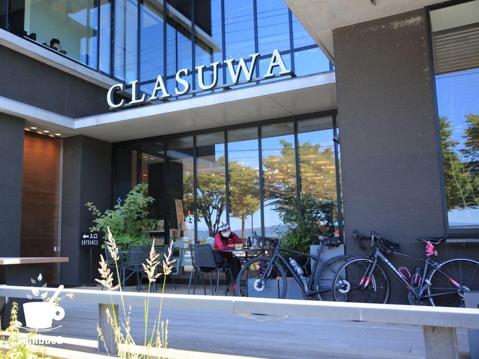 くらすわ(CLASUWA)の屋外テーブル席でカフェタイム