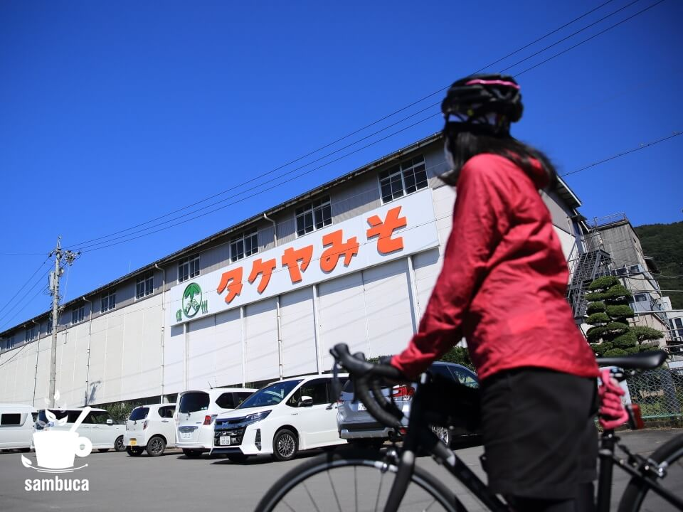 タケヤ味噌会館(味噌工場)