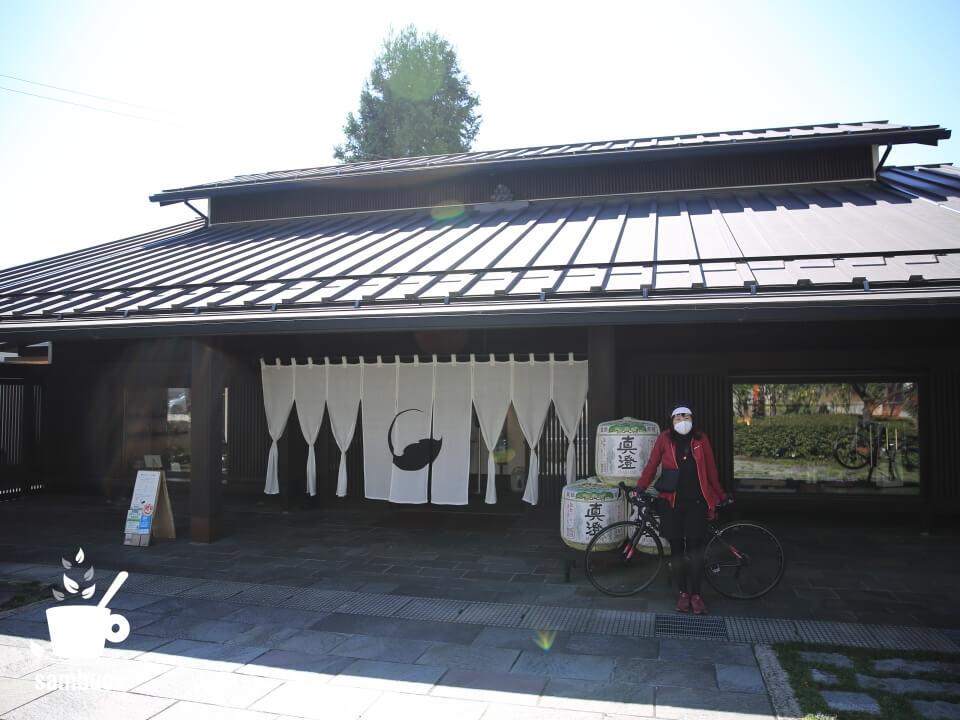 「真澄」の宮坂醸造